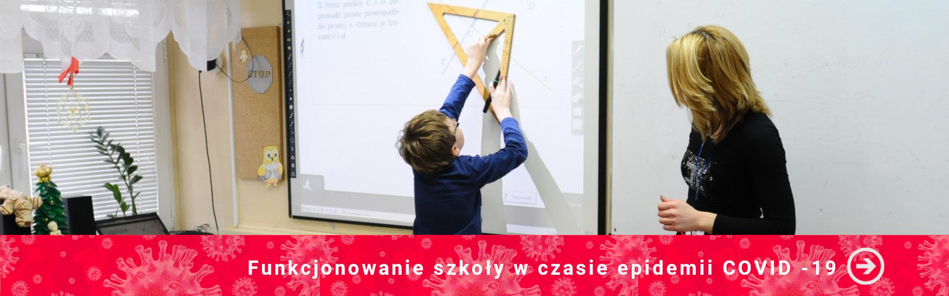 Ilustracja do artykułu: Nabór do szkoły na rok 2020/2021